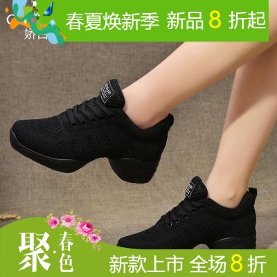 娇百惠夏季广场舞鞋子透气爵士水兵舞蹈鞋女软底鬼步舞面跳舞鞋