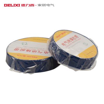 【官方旗艦店】德力西絕緣膠布膠帶電工配件PVC膠布10米 黑色