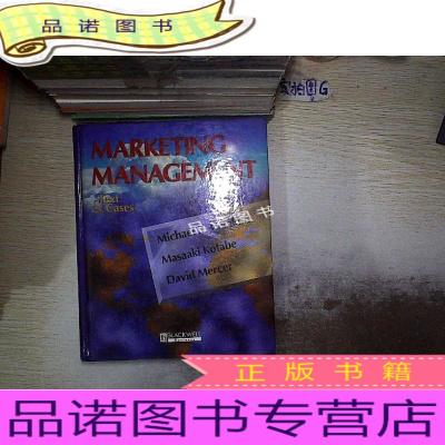 正版九成新Marketing Management:Text and Cases 營銷管理:文本與案例
