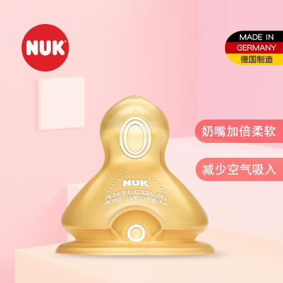 NUK寬口乳膠奶嘴(十字孔,適合6-18個月嬰兒用)2個裝 拇指型奶嘴
