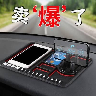 迈古(MG)车载多功能置物垫 汽车手机支架防滑垫车内导航仪表台车载防嗮装饰