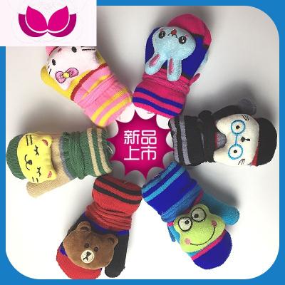 兒童手套冬男孩女童小孩保暖可愛加絨加厚幼兒寶寶手套3至7歲卡通
