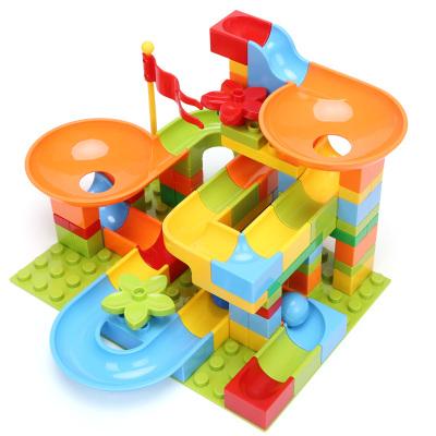 匯奇寶 兼容樂高兒童大顆粒積木拼裝寶寶玩具益智拼插女孩2-3-6歲男孩智力 歡樂滑道【110大顆粒】