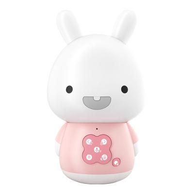 火火兔G9智能藍牙早教故事機寶寶嬰幼兒童男孩女孩玩具0-3歲 粉色