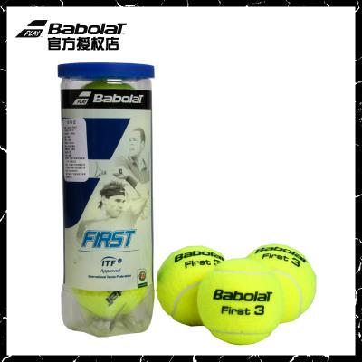 Babolat百保力網球訓練比賽網球筒裝初學訓練網球訓練FIRST膠筒三個裝