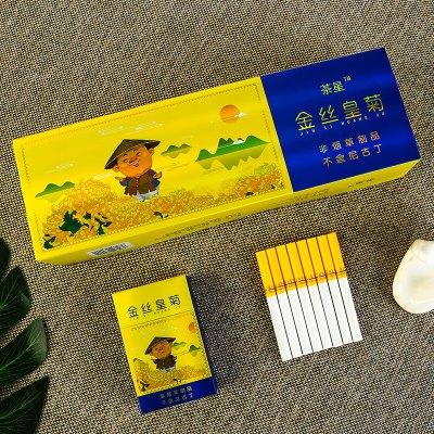 茶煙非煙一條男士粗支茶煙神器女士細支良品茶煙