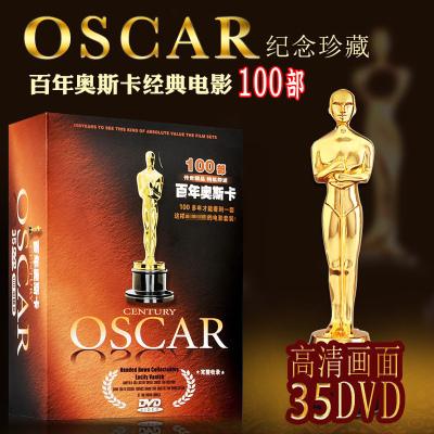 0819正版老電影DVD碟片 百年奧斯卡經典獲獎影片 高清珍藏版35碟100部
