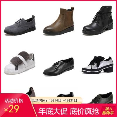 达芙妮单鞋 鞋柜冬靴 时尚舒适潮流女鞋