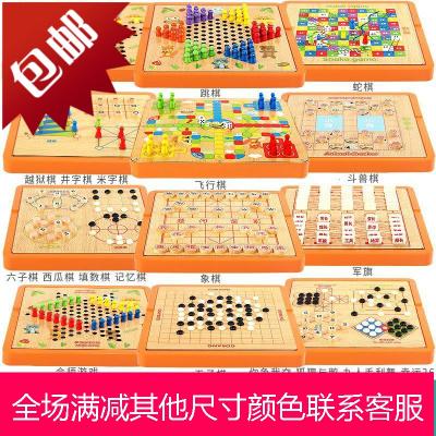 飞行棋休闲跳棋棋类二十五互动桌游木质类玩具跳一跳蛇形