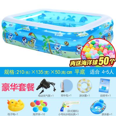諾澳嬰兒童游泳池充氣嬰兒浴盆寶寶洗澡盆充氣泳池加大保溫家庭戲水池球池210*135*50cm豪華套餐