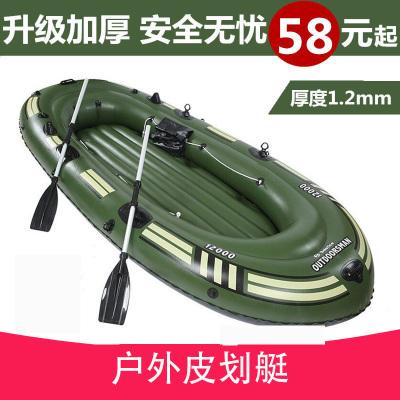 橡皮艇加厚钓鱼船 二三人皮划艇特厚充气船气垫船冲锋舟钓鱼艇特厚军绿双人船简约套餐