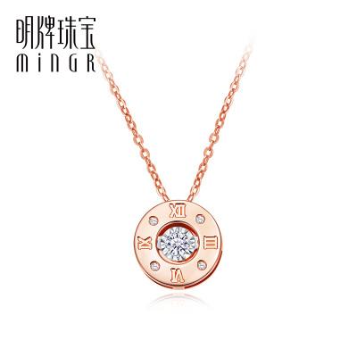 明牌珠寶18K金鉆石鑲嵌 時刻心動套鏈玫瑰金項鏈CSB0118定價