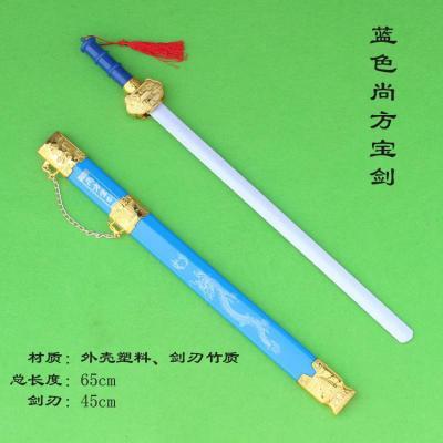 【蘇寧好貨】木劍木刀尚方寶劍兒童玩具竹劍木頭劍木頭刀表演木劍兵器兒童男孩