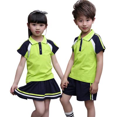 童裝男童女童套裝夏款校服短袖兒童套裝夏季新款中小學生校服班服臻依緣