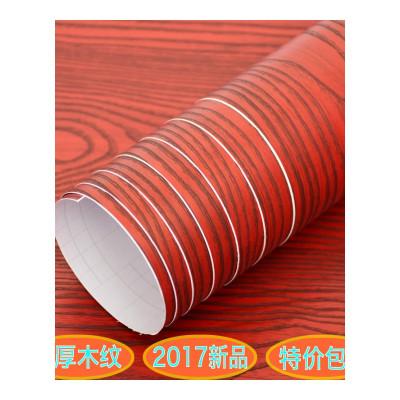 3D木纹自粘墙纸衣橱柜子自粘贴纸防水波音软片家具翻新仿木贴纸