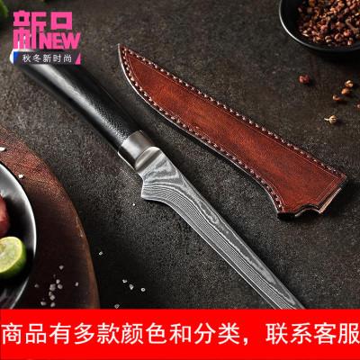 -大马士革厨刀5.5英寸剔骨刀剔肉分割刀屠宰专业用刀开鱼刀