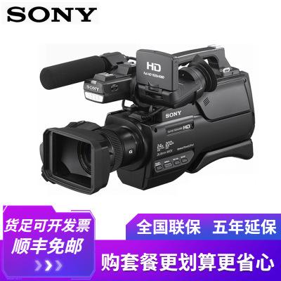 Sony/索尼 HXR-MC2500攝像機專業高清婚慶 會議 直播 肩扛式攝錄一體機MC2500C 套餐五