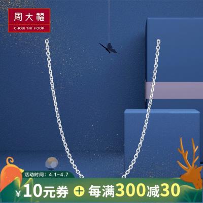 周大福(CHOW TAI FOOK)珠寶首飾O字鏈白金PT950鉑金項鏈PT152176