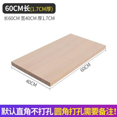 纳丽雅(Naliya)密度板建筑模型材料手工沙盘木板长方形音响中高密度木纤维板 60*40*1.7