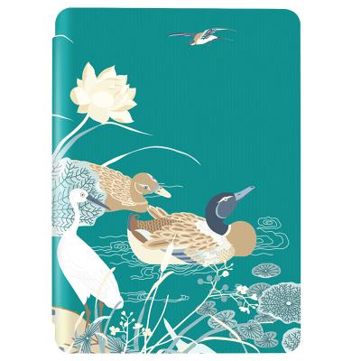 亞馬遜Kindle青春版保護套 國家寶藏聯名(適用于658元青春版)暖春
