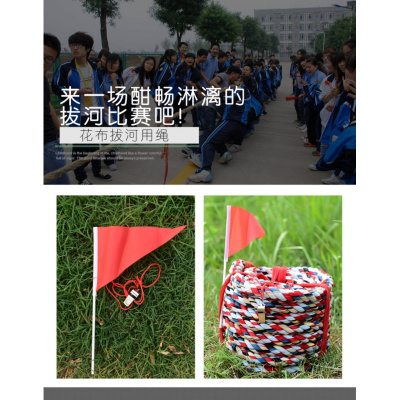 拔河比賽專用繩成人兒童小學生幼兒園閃電客神器趣味的大繩子20/25/30米