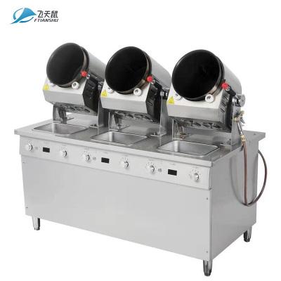 飛天鼠 G30DC 自動炒飯機商用炒菜機器人烹飪機大型智能滾筒炒面炒蛋全自動