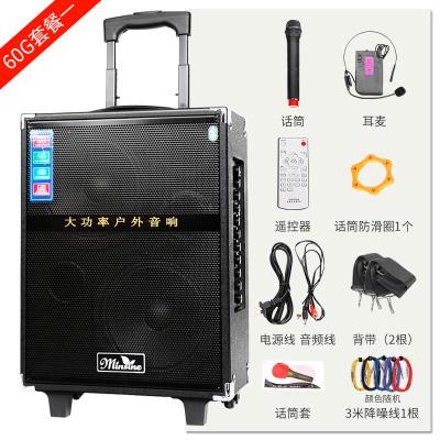 名森電木吉他音響音箱民謠彈唱充電賣唱戶外便攜多功能樂隊演出 60瓦拉桿音箱+話筒一個+耳麥