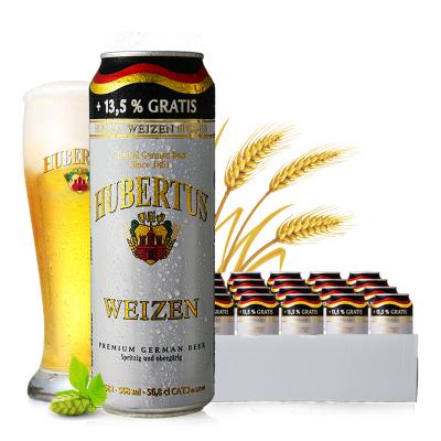 德國進口 狩獵神(Hubertus)白啤酒568ml*24聽 整箱裝