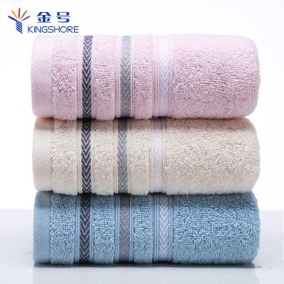 金號毛巾純棉舒適 純棉素色提緞毛巾柔軟吸水洗臉潔面毛巾