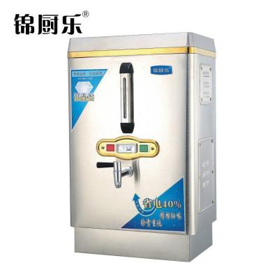 锦厨乐3KW商用全自动不锈钢开水器开水机开水桶烧水器 35L开水炉