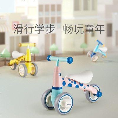 babycare寶寶平衡車無腳踏 嬰兒滑行學步車1-3歲兒童滑步車溜溜車3輪