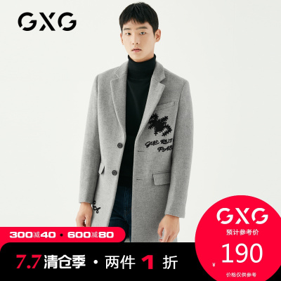 【兩件1折:190】GXG男裝 冬季商場同款時尚休閑潮流灰色長款大衣#174126441