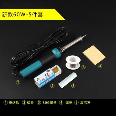 電烙鐵家用套裝焊臺電洛鐵電焊筆恒溫可調溫錫焊焊接電子維修工具 新款60W-5件套