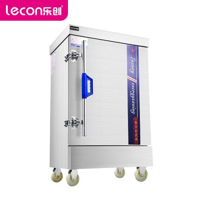 樂創(leconLC-2K004 商用蒸飯柜 標準款6盤蒸包爐蒸飯柜 商用蒸飯車蒸飯機 220V/380V可選