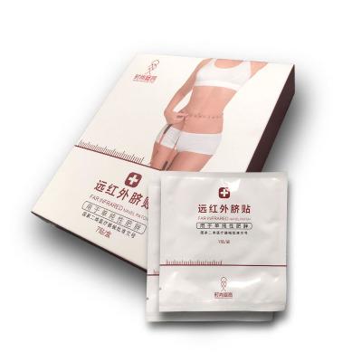 【拍一發二】時尚宣言遠紅外臍貼 瘦身纖體 減肥貼7片裝 (規格8*8cm)