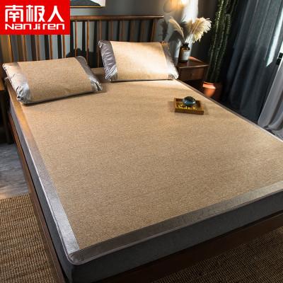 南極人(NanJiren)家紡 純色涼席套件藤席二三件套 床上用品可折疊涼席二三件套空調席子