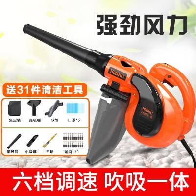 吸尘器鼓风机电脑吹风机除尘器清灰大功率工业用强力小型家用220V