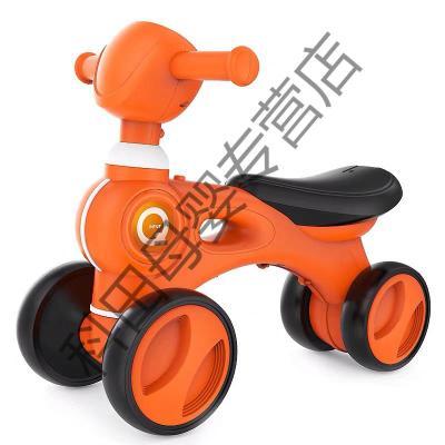 儿童四轮平衡车1-3岁2无脚踏滑行滑步车宝宝溜溜车小孩扭扭车玩具应学乐 【升级四轮】音乐灯光滑行学步车(橙色)