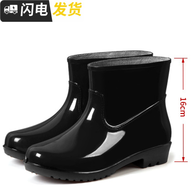 簡約純黑色短筒雨鞋女款雨靴男士勞工膠鞋防滑防靴矮統套鞋鞋啟如