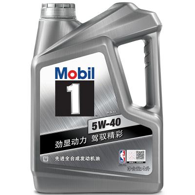 美孚/Mobil 汽車大保養套餐 機濾 空氣濾 空調濾清器 含工時 美孚1號 全合成 5W-40 SN 4L