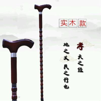 老人拐杖實木一體龍頭手杖老年人防滑拐棍輕便木制登山杖