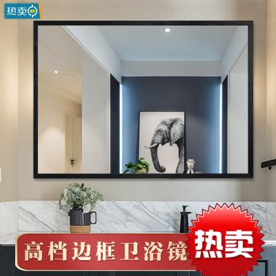 浴室镜子免打孔厕所化妆镜子贴墙自粘壁挂定制玻璃卫生间镜子挂墙