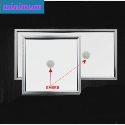 雅逸灯饰集成顶LED智能平板灯人体感应声控雷达面板灯过道厨卫生间浴室30*30CM20W人体感应【晚上亮】