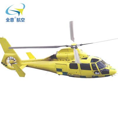 空客AS365直升機全意航空出租銷售 直升機真機 載人直升機 商務飛行 直升機租賃 飛機銷售