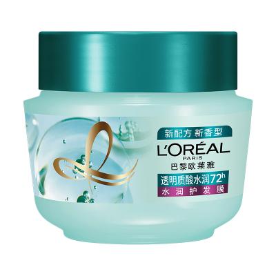 欧莱雅(L'OREAL)透明质酸水润护发膜250ml(适合干性发质人群)