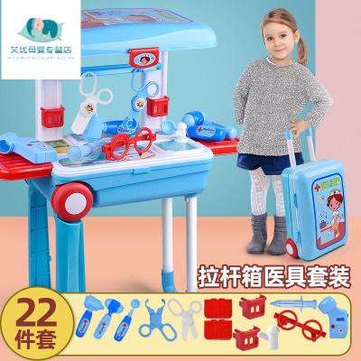 兒童拉桿箱醫具旅行箱行李箱工具箱手拉過家家玩具廚房套裝女男孩 拉桿箱醫具22件套 貓太子六一兒童節禮物