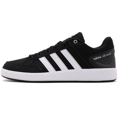 Adidas/阿迪達斯 男子運動鞋 耐磨透氣混合材質休閑鞋CM8433