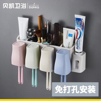 貝凱多功能牙刷架置物架吸壁式衛生間刷牙洗漱牙具套裝牙杯架壁掛收納