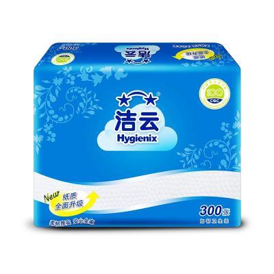 卫生纸300张加韧压花平板卫生纸家用厕纸方包纸9包整箱装