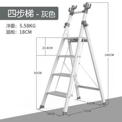 纳丽雅(Naliya)折叠梯子家用室内多功能爬梯小楼梯便携扶梯四五步加厚人字梯 四步梯_星空灰__适用于2.8米小区